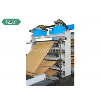 Quality Block Bottom Type Sack Making Machine For Building Material Packing for sale
