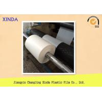 Quality HDPE & LDPE Co - Extruded Films For Air Cushion Film , 25mic 30mic 35mic for sale