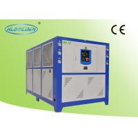 China Scroll Type Industrial Water Chiller / Ac Chiller 5HP With Water Tank And Pump wholesale