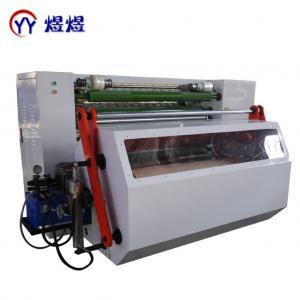 China 200m/Min BOPP Jumbo Roll Adhesive Tape Slitting Machine wholesale