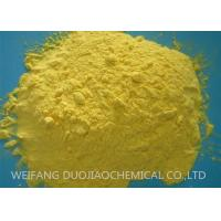 China Adaptable and Versatile Sewage Treatment Chemicals Poly Aluminium Chloride / PAC PH 3.5 - 5.0 on sale