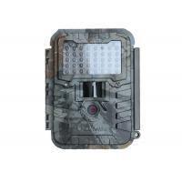 China Digital 12mp Wildlife Camera , Wireless Wildlife Cameras With Night Vision Reviews  wholesale