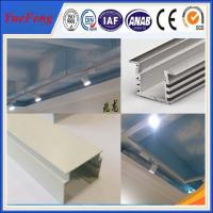China NEW!OEM led aluminum profile, aluminium profile 6063 white anodizing aluminium extrusion wholesale