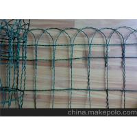 Quality Decorative Wire Border Fence 1.3 / 2.3mm Garden Treasures Traditional Fence for sale