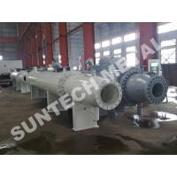 China Chemical Process Equipment C71500 Heat Exchanger wholesale