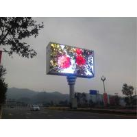 China Big View Angle Outdoor SMD LED Display P8 Advertising Video Wall One Pole Supported wholesale