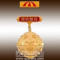 China High Engraved zinc alloy  metal gold medal for China wholesale