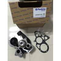 China Cooling Water Pump Perkins Marine Diesel Parts Hydraulic 10 X 8 X 6 Cm Size wholesale