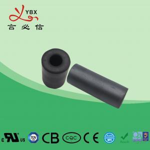 China Yanbixin Durable Ferrite Toroid Core , High Frequency Ferrite Core YBX-RD Long Lifespan wholesale