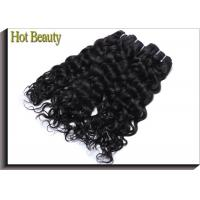 Buy cheap Full Tightened Water Wave Virgin Human Hair Extension Healthy Natural Black 100G from wholesalers