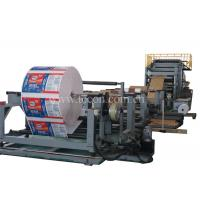 China Automatic Paper Cement Bag Making Machine Deviation Rectifying System wholesale