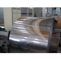 China Rolled 2B 201 Polished Stainless Steel Sheets Plate With Width 30mm - 2000mm wholesale