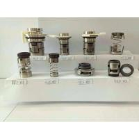 Buy cheap Wholesale Industrial mechanical seal Water pump mechanical seal from wholesalers