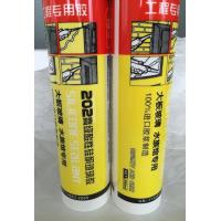 China Acidity silicone building sealant   Adhesives glass One component wholesale