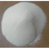 Buy cheap White Powder Phenolic Antioxidant  MD-697  Irganox CAS 70331-94-1 from wholesalers