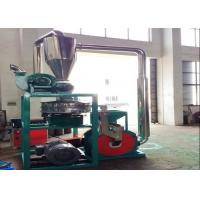 Buy cheap Water Cooling PVC Crusher Machine Steel Blade 45kw Abrasion Resistance from wholesalers