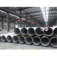 China STAINLESS STEEL WELDED PIPE,ASTM A312 ASTM A358  TP316/316L TP321/321H BEVELLED END 100% RT. UT. HT. ET wholesale