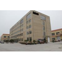Shenzhen Adam Technology Co.,Ltd