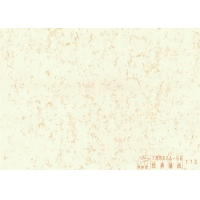 China Limestone PVC Coating Decorative Film For Doors 0.12-0.14mm Thickness wholesale