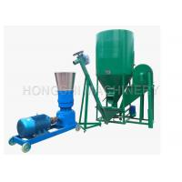China HS Flat Die Animal Feed Pellet Making Machine 220V / 380V Voltage Eco Friendly on sale
