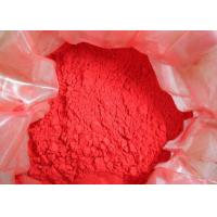 China Better Weatherability Coating Additives Red Powder Fe2O3 For Dyeing Construction Materials wholesale