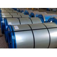 China High Strength Cold Rolled Coil Steel A568 Grade 610mm - 1900mm Width wholesale