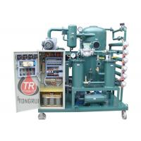 China High Efficiency Transformer Oil Purifier Insulation Oil Recycling Machine wholesale