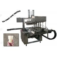 China Professional Automatic Ice Cream Cone Machine Ice Cream Biscuit Machine For Cone Business wholesale