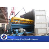 China Brick Force Fence Welding Machine / Wire Netting Machine For Building Material wholesale