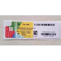 China 32 bit / 64 bit win 7 professional sp1 product key COA License Sticker wholesale