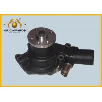 China 4BG1 4BD1 Machinery Water Pump 8972511840 Water Outlet Pipe Long Black Shell wholesale