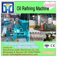 China 2017 User-friendly vegetable oil refining plant,edible oil refining plant coal briquette machine block making machine wholesale