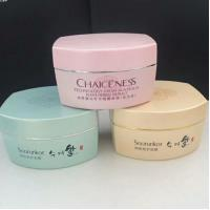 China 100g  3.33ounce  plastic square cosmetic  jar skin care body cream pot wholesale