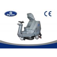 China Warehouse Durable Ride On Floor Cleaning Machines Energy Saving 24V wholesale
