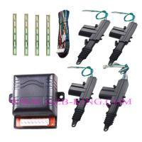 China Central Locking System wholesale