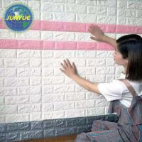 Buy cheap Paintable hotel indoor decoration fashion bathroom waterproof 3d wall paper from wholesalers