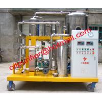 China TYA-I  Fire-Resistant Hydraulic Oil Purifier, Oil Regeneration Treatment, Oil Cleaning wholesale