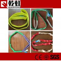 Quality 100% polyester WLL 20ton 15m lifting round polyester webbing sling webbing belt webbing lifting sling for sale