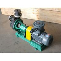 China Single Suction Single Stage Centrifugal Pump With Electric Motor Petroleum Transfer on sale