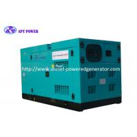 China Silent Type Nissan Small Portable Diesel Generator Low Fuel Consumption wholesale