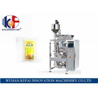 China KF02-PC V420 automatic vertical packing machine for big bag 2kg mayonnaise packing wholesale