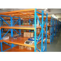 Industrial Long Span Racking
