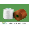 China High Tenacity Plastic Cone Bright Virgin Dyed Polyester Yarn Colorful Ring Spun Yarn wholesale