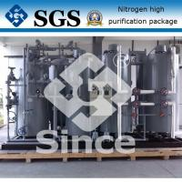 China PSA Generation Gas Purification System , Gas Filtration System 100-5000Nm3/h wholesale