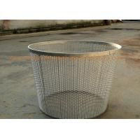 China Copper Knitted 200mesh Filter Screen Mesh Plain Weave Wear And Abrasion Resistance wholesale