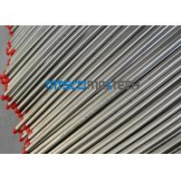 China Cold Rolled Stainless Steel Seamless Tube With EN10216-5 1.4541 Size 16SWG wholesale