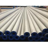 Quality Seamless Stainless Steel Pipe,JIS G3459 SUS304, SUS316 , SUS321, Bevel End, 6m/pc, Ply-Wooden Case. for sale