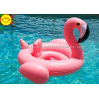 Buy cheap Swimming Pool Fun Inflatable Water Floats Summer Baby Pink Inflatable Swimming Toys product