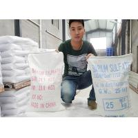 China Specific Gravity 4.1-4.3 Barite Powder For Weighting Agent CAS No. 7727-43-7 wholesale