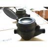 China Dry Type Multi Jet Water Meter For Residential Utility Water Metering wholesale